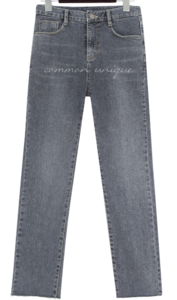 Raw Hem Cropped Straight Cut Jeans