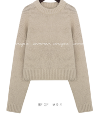 Wool Blend Extended Sleeve Knit Top