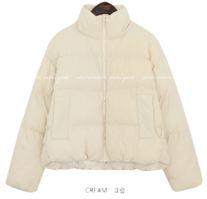 High Neck Zip-Up Padded Jacket