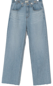 Just Bizo Pintuck Wide Denim Pants