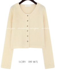 Boxy Knit Cardigan