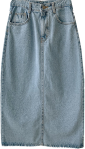 Luren Basic Back Split Long Denim Skirt