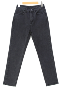 Simple Spandex Basic Straight Jeans
