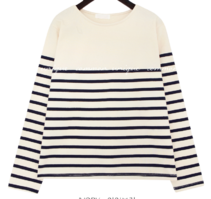 Striped Boxy T-Shirt