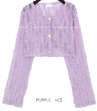 Frill Detail Lace Cardigan