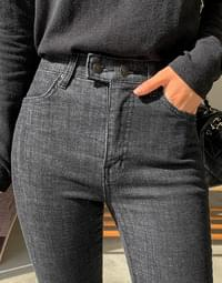 Double button dated denim