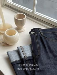 Blooming roll-up Raw denim pants