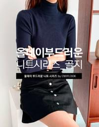 All Day Soft Ribbed Knitwear #If you purchase more than 2 pieces, #1,000 won