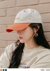 Color Block Embroidered Baseball Cap