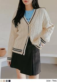 Stripe Accent Mix Knit Pattern Cardigan WITH CELEBRITY _ PARK BO YOUNG