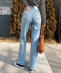 Loose slim wide long jeans