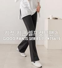 Good pants 71 shots / Fantalong Bomb ver. Pants #75615