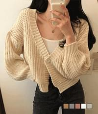 West One-Button Hachi Mini Cardigan