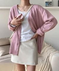 Doner Loose-fit Knitwear Cardigan - Light Beige Same Day Shipping