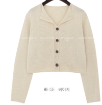 Pointed Lapel Cropped Cardigan