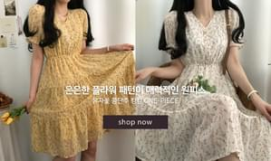 Citron Flower Bean Button Cancan Dress
