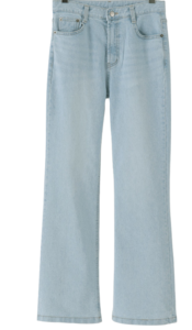 Powder Flared denim pants