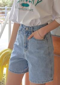 Root high-waisted half-denim trousers