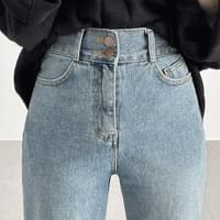 Two-button high-wide pants