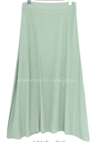 Asymmetrical Hem Long Skirt