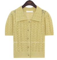 Short Sleeve Perforated Cardigan