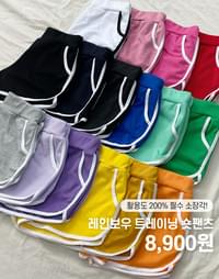 Rainbow training short pants