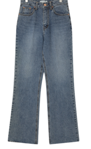 Pend denim pants