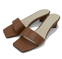 Mind Square Middle Mule
