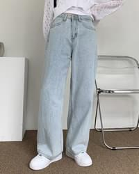 Lithon Light Blue wide denim pants