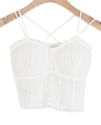 #Any place Kend lace sleeveless