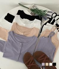 Sleeveless cardigan two-piece set made of cooling material