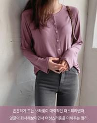 Ver soft Ribbed cardigan - 5 color