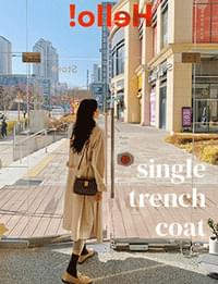 Select single trench coat