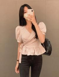*Beige same-day shipping* Mimi frill blouse