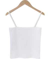 Chewing crop camisole top
