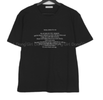 letter daily t-shirt