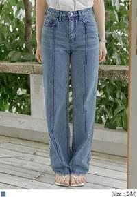 Pintuck Accent Straight Jeans