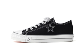 Issu Daily Reflective Light Basic Sneakers 10897