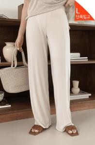 #Special Product Cool Summer Wide Slit Legging Pants