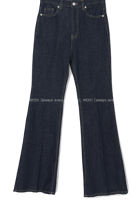 Mequin* Raw Flared trousers