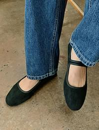 Sophie suede Mary Jane shoes