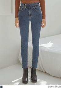 Double Button Skinny Jeans