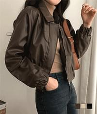 Style Complete Collar Banding Leather Rider Jacket